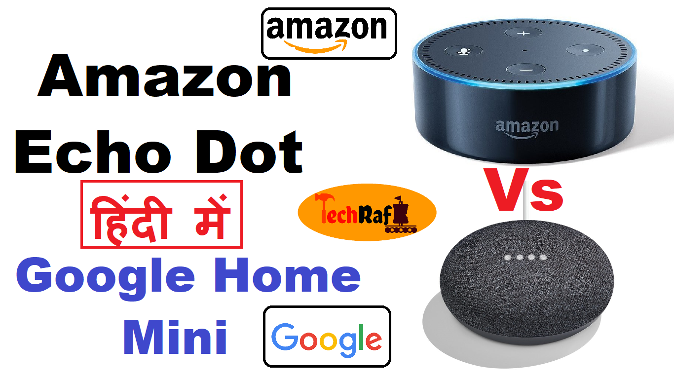 Amazon Echo Dot review India in Hindi – Comparison with Google Home Mini