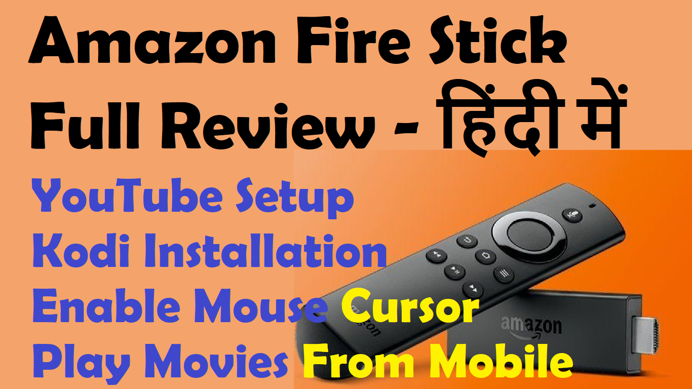 Amazon Fire stick India – full review – Everything explained – Youtube, Kodi, DLNA